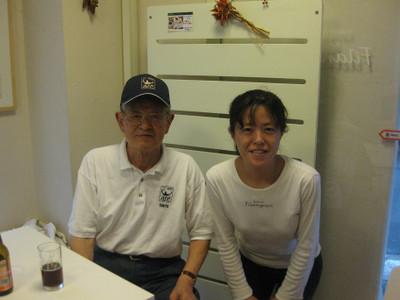 With_mr_kamo